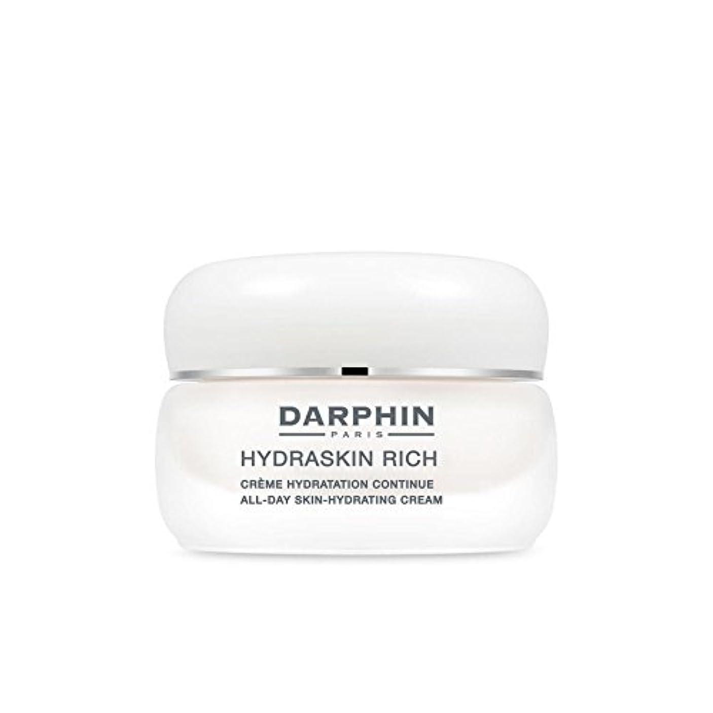 ロードされたの面では方向豊富 - 保護保湿クリーム(50)にダルファン x4 - Darphin Hydraskin Rich -Protective Moisturising Cream (50ml) (Pack of 4) [並行輸入品]