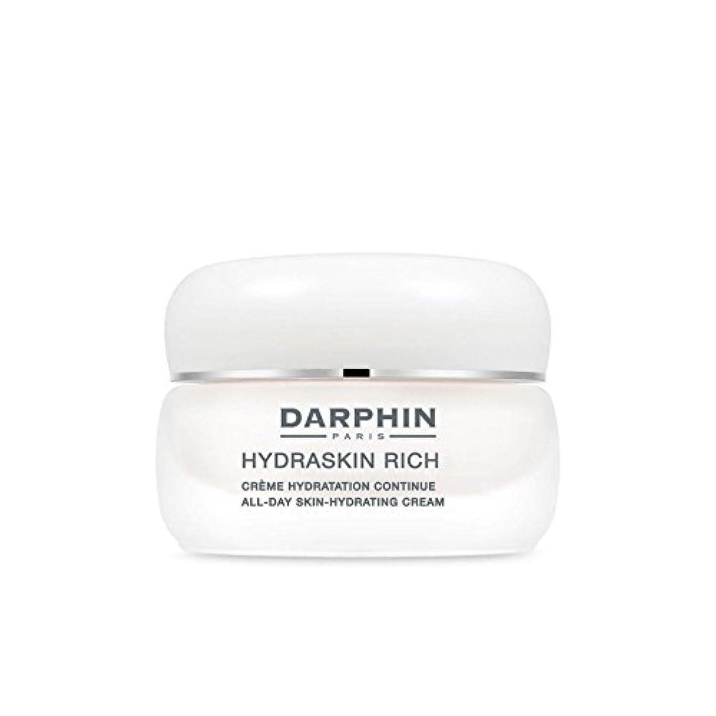 スキャンダル悪い添加Darphin Hydraskin Rich -Protective Moisturising Cream (50ml) (Pack of 6) - 豊富 - 保護保湿クリーム(50)にダルファン x6 [並行輸入品]