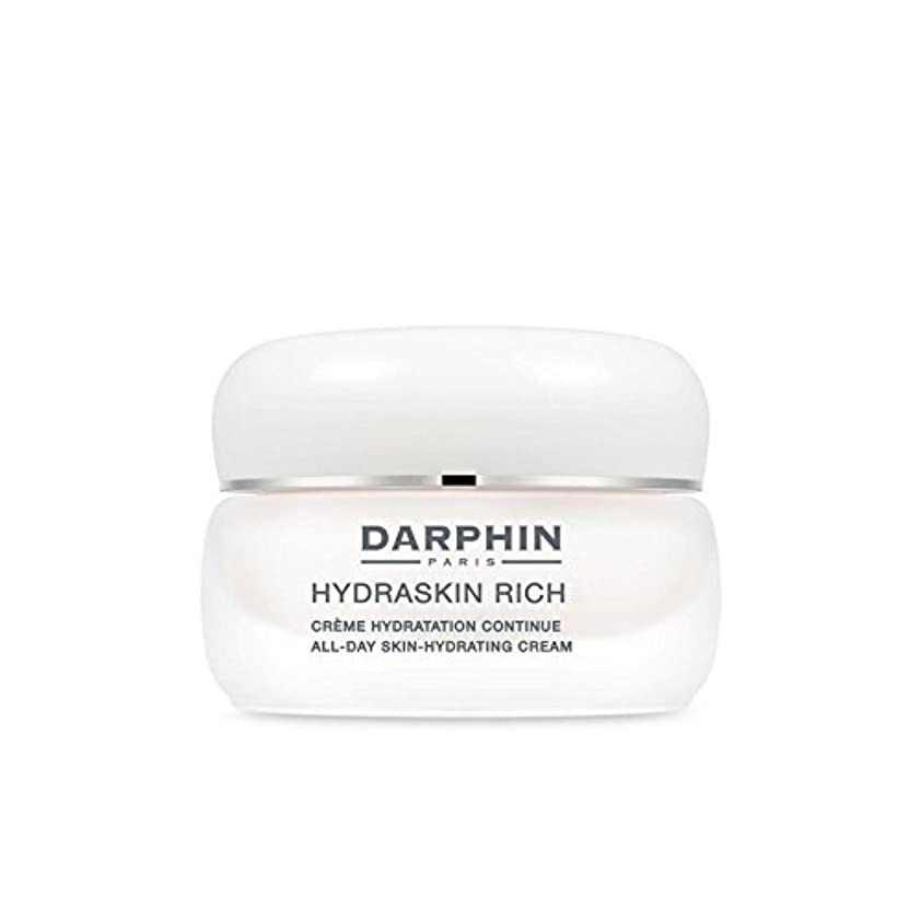 器具バンドルハグ豊富 - 保護保湿クリーム(50)にダルファン x2 - Darphin Hydraskin Rich -Protective Moisturising Cream (50ml) (Pack of 2) [並行輸入品]