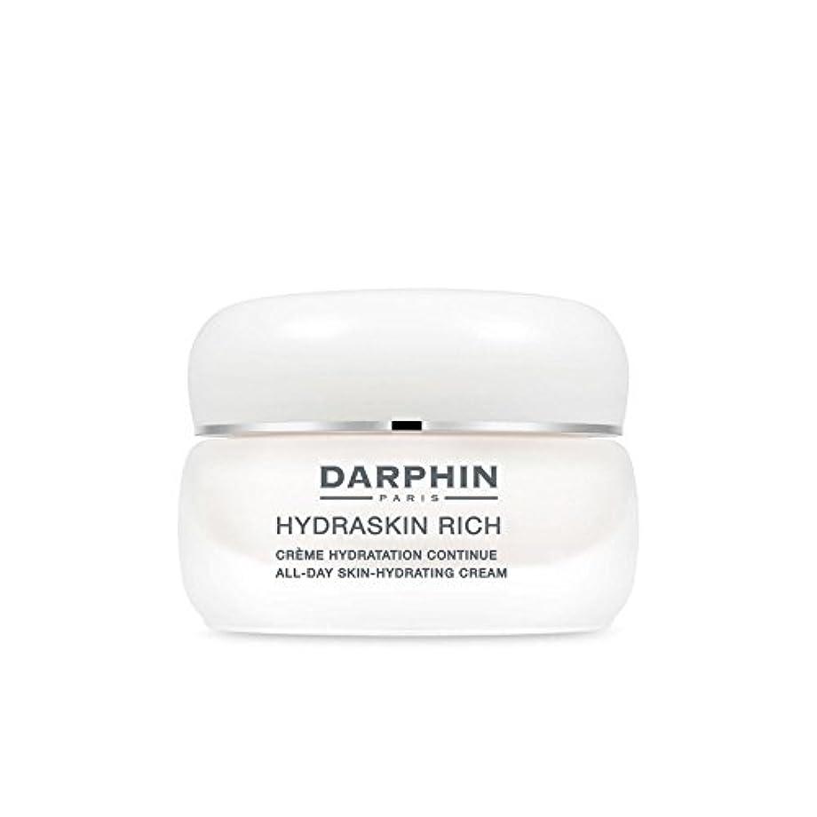 雪世辞詳細に豊富 - 保護保湿クリーム(50)にダルファン x4 - Darphin Hydraskin Rich -Protective Moisturising Cream (50ml) (Pack of 4) [並行輸入品]