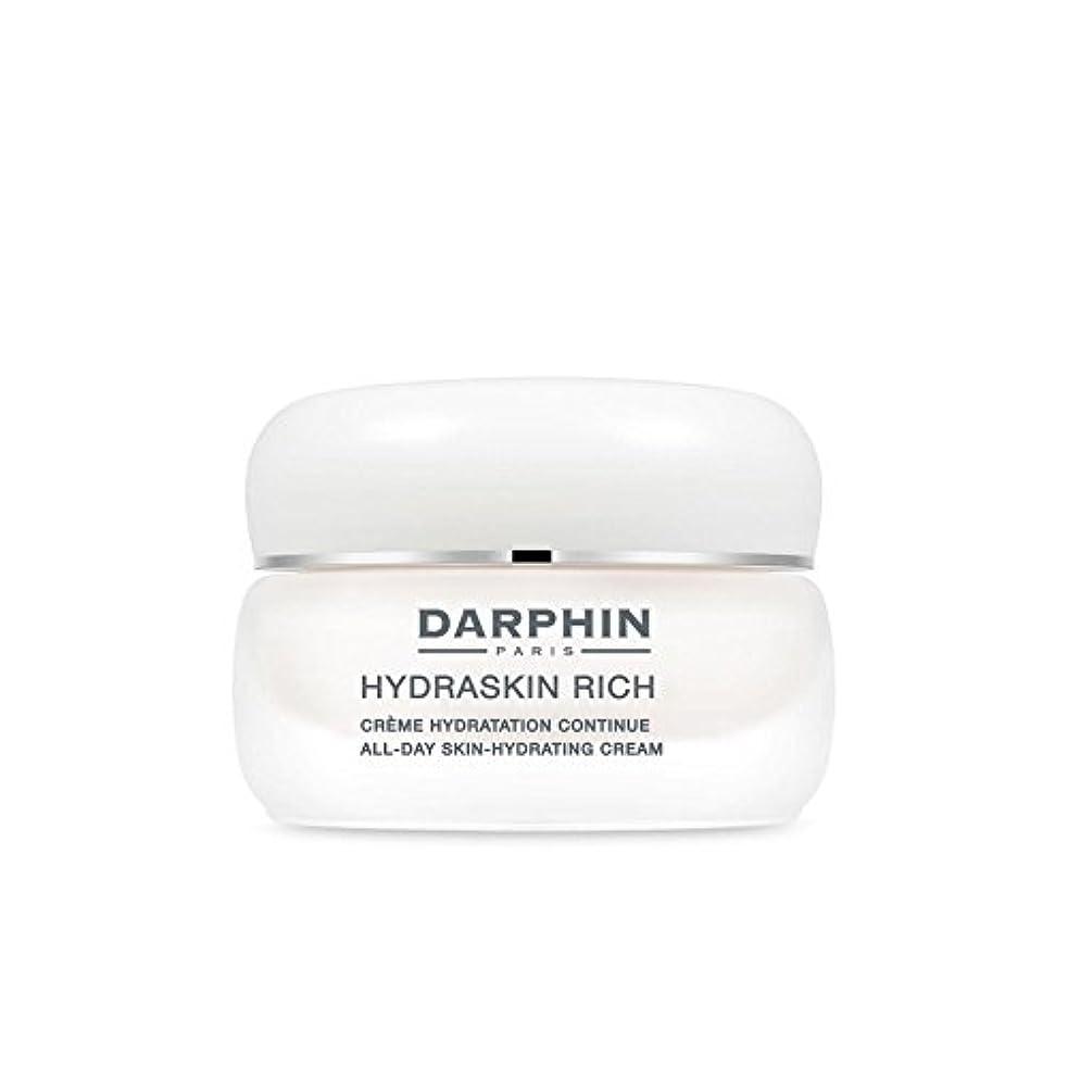個人的なスポーツマン診断するDarphin Hydraskin Rich -Protective Moisturising Cream (50ml) - 豊富 - 保護保湿クリーム(50)にダルファン [並行輸入品]