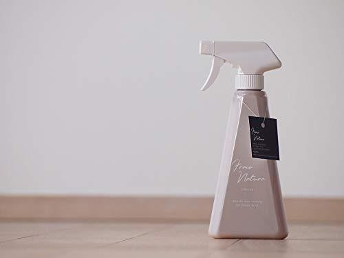 消臭除菌フレナチュラ グレージュカラーボトル400ml