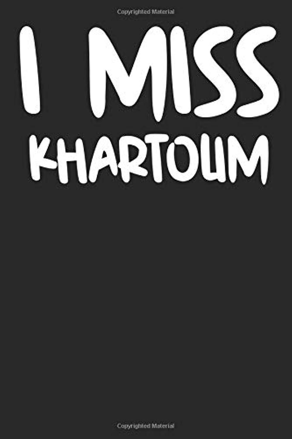 スリップシューズ津波再撮りI Miss Khartoum: A Notebook