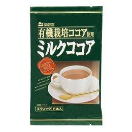 創健社 有機栽培ココア使用 ミルクココア (16g×5本)×21個  JAN:4901735014675