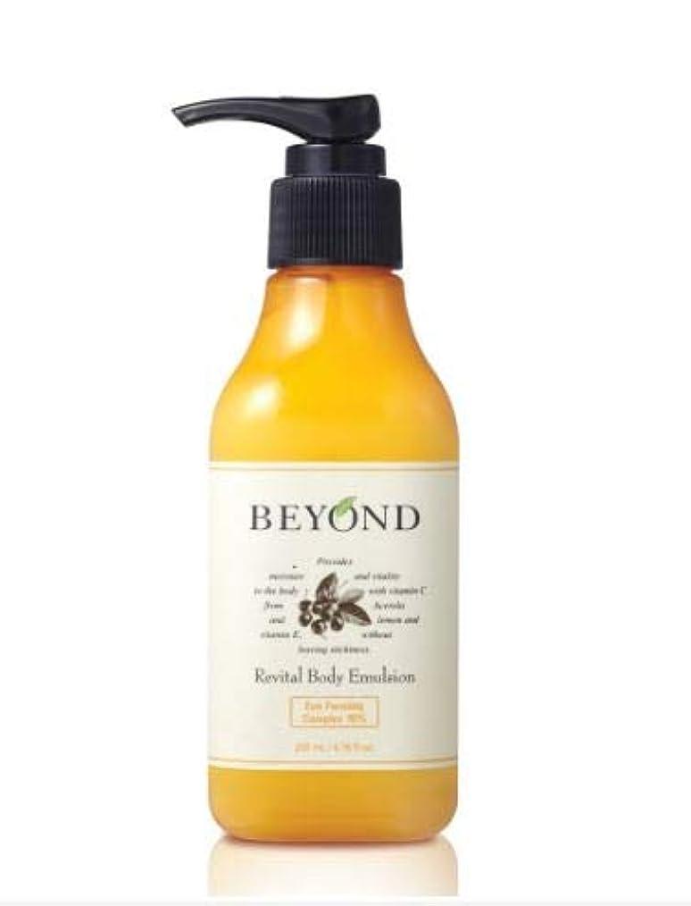 脱走羨望側面[ビヨンド] BEYOND [リバイタル ボディ エマルション 200ml] Revital Body Emulsion 200ml [海外直送品]