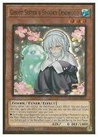 遊戯王 英語版 Ghost Sister&Spooky Dogwood(PG)(1st)(儚無みずき)