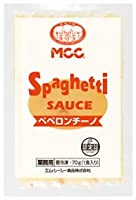ぺぺロンチーノ 《スパゲティソース》 70g×5袋入 冷凍