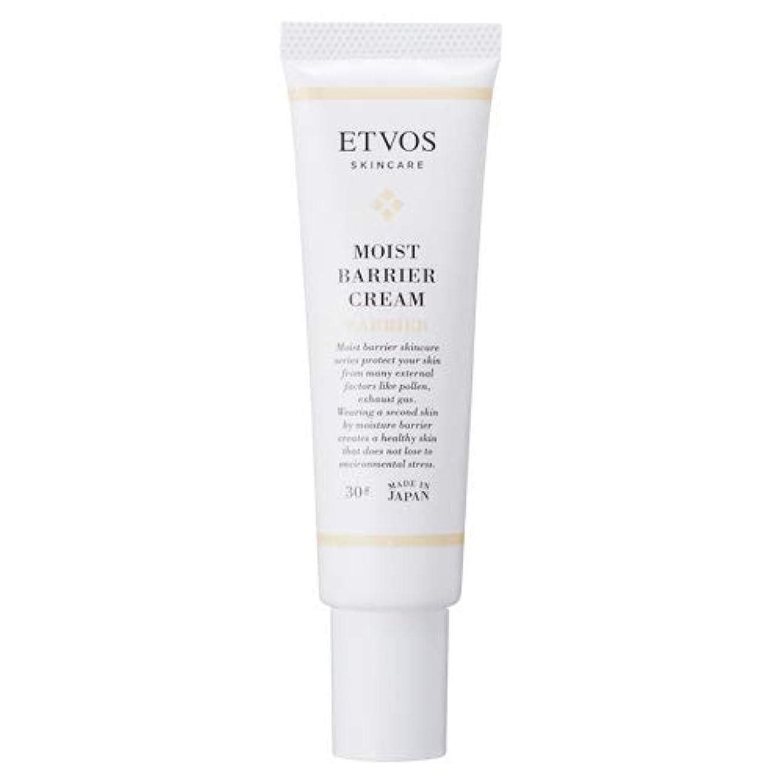 無心フォアマン返済ETVOS(エトヴォス) モイストバリアクリーム 30g