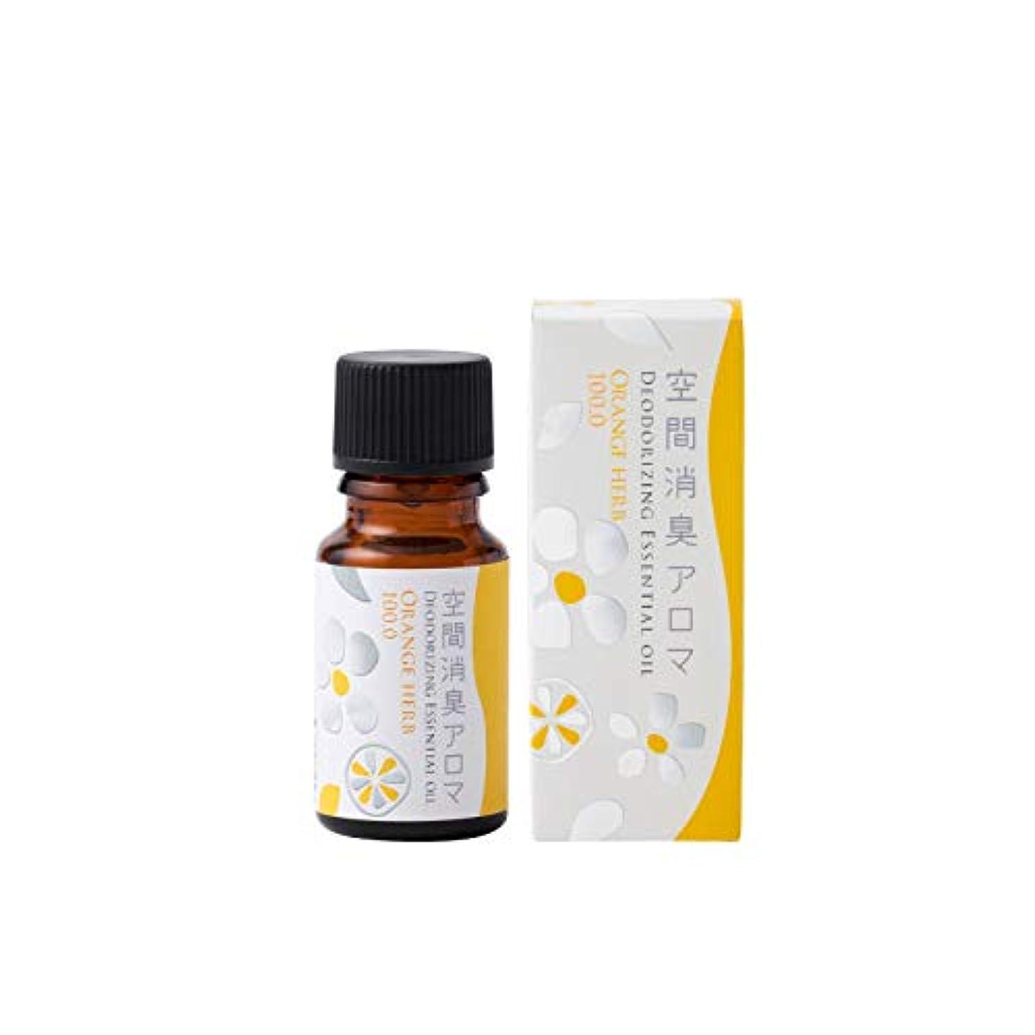 飼料口述うがい薬生活の木 ブレンド エッセンシャルオイル 空間消臭アロマ オレンジハーブ 100.0 10ml エッセンシャルオイル 精油
