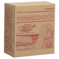 山崎産業 マイクロクロスファイン45 200×480mm 1ロール(150枚取)