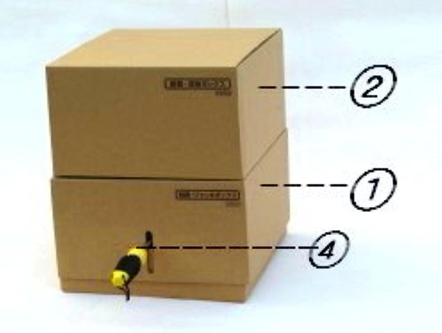 バン寮用量「B?20通常セット」(????色):家具転倒防止BOX「耐震君」