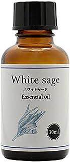 天然100% ホワイトセージ オイル 30ml 精油 エッセンシャルオイル アロマオイル