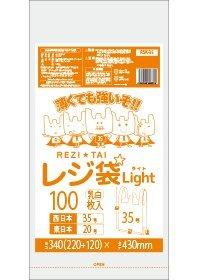 レジ袋ライト35号 220/340x430x0.011厚 乳白薄手 RSK-35 100枚 HDPE素材