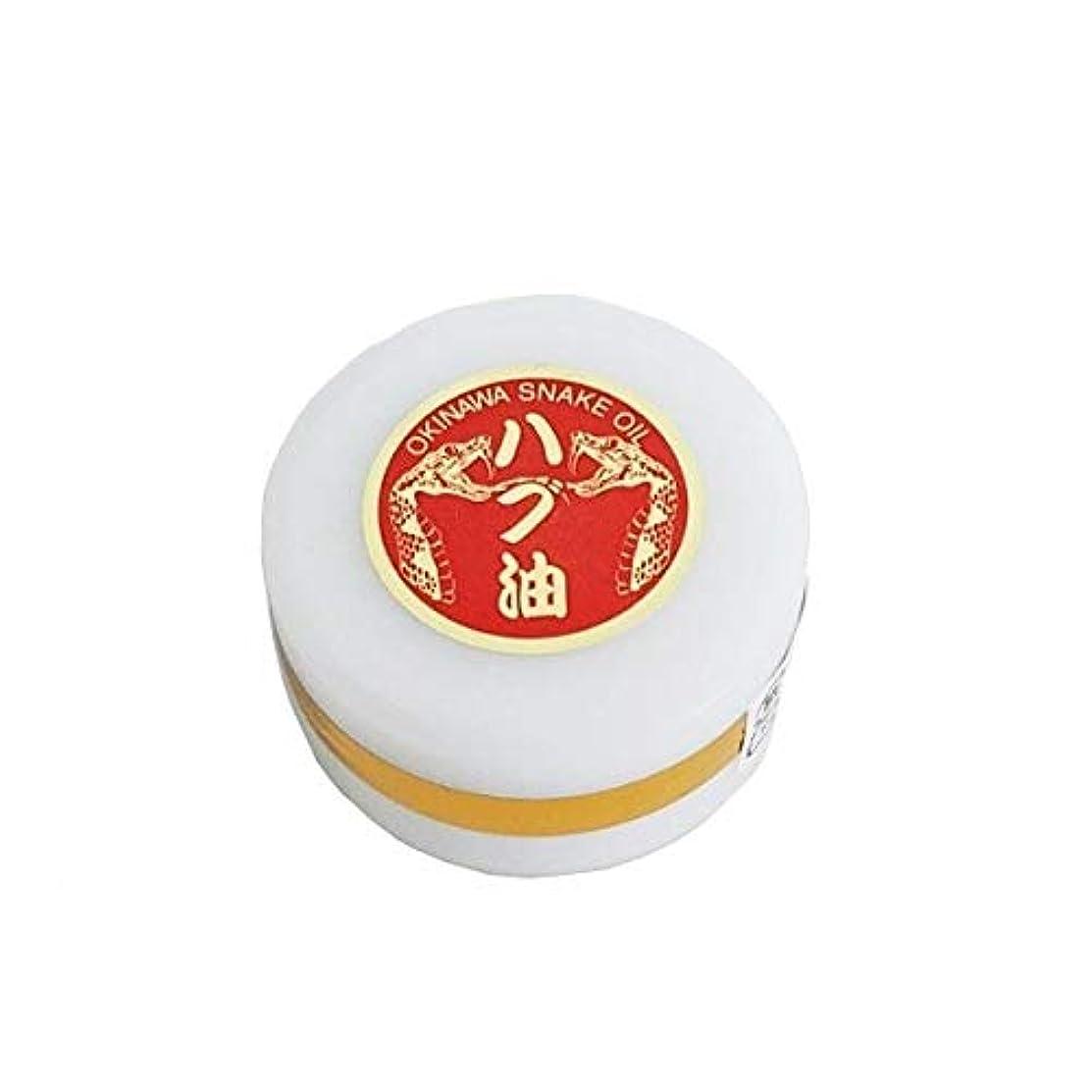 アクセントまどろみのあるサーバント沖縄産 ハブ油 25g 軟膏タイプ