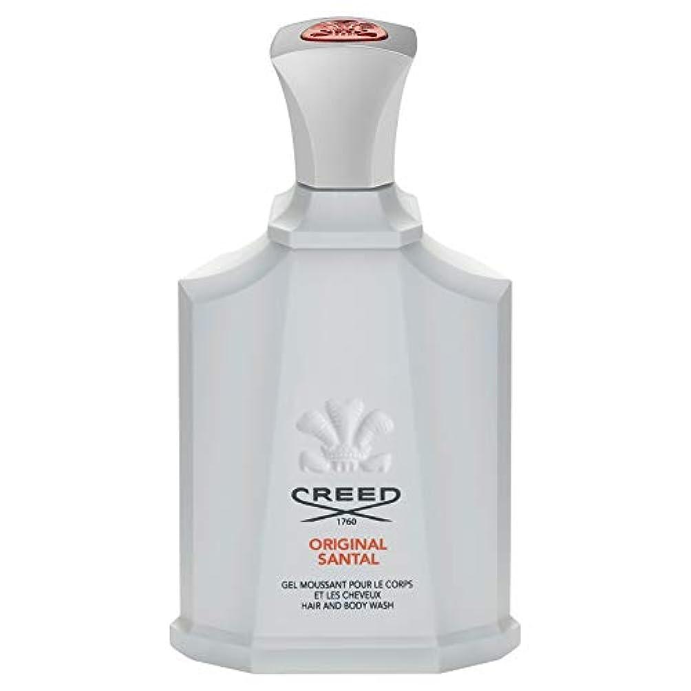 膨張する複製ラジエーター[Creed ] 信条元サンタルシャワージェル200Ml - CREED Original Santal Shower Gel 200ml [並行輸入品]
