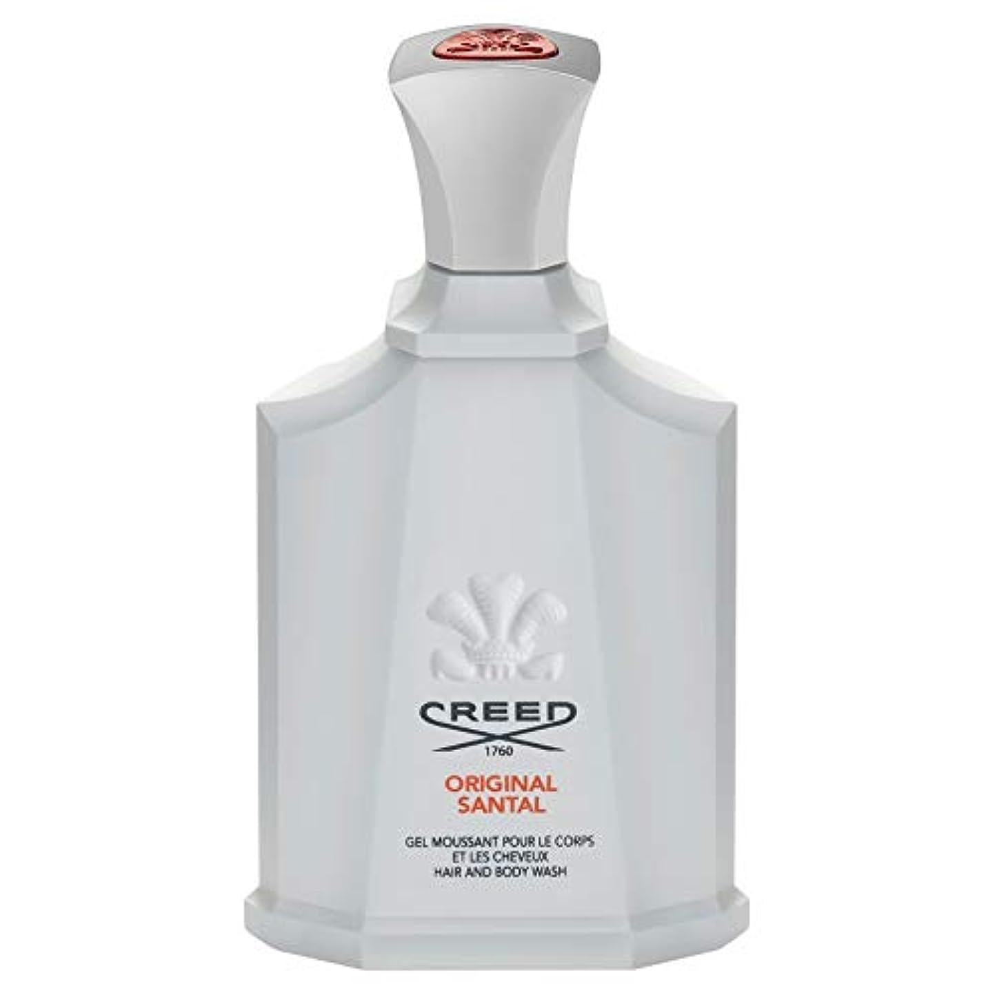 欠伸クラス拮抗する[Creed ] 信条元サンタルシャワージェル200Ml - CREED Original Santal Shower Gel 200ml [並行輸入品]