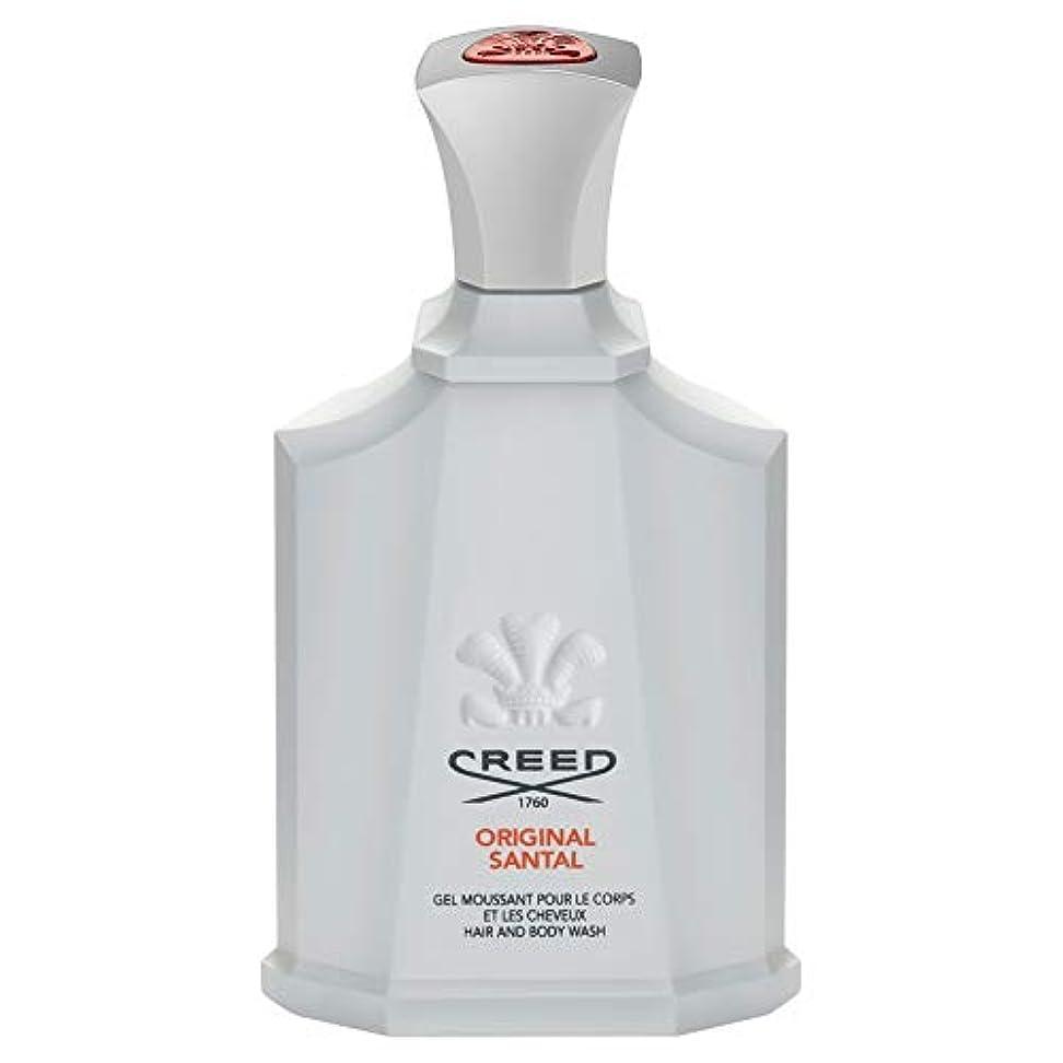 記念品プレフィックス鮮やかな[Creed ] 信条元サンタルシャワージェル200Ml - CREED Original Santal Shower Gel 200ml [並行輸入品]