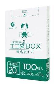 箱入り ゴミ袋 20L 520x600x0.015厚 半透明 100枚 小箱 HDPE素材