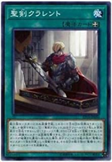 yugiohcard Yu-Gi-Oh!_ Noble Arms - Clarent - EP19-JP050 Common Japan Mint