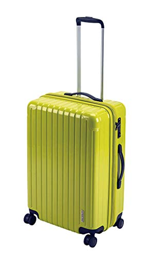 キャプテンスタッグ(CAPTAIN STAG) スーツケース キャリーケース キャリーバッグ 超軽量 TSAロック ダブルホイール 360度回転 静音 ダブルファスナータイプ Mサイズ レモン パルティール UV-68