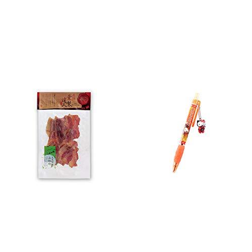 [2点セット] 薫製達人 豚バラベーコン燻製(60g)[飛騨山椒付き]・飛騨さるぼぼだっこキティ ボールペン/子宝・安産祈願 //