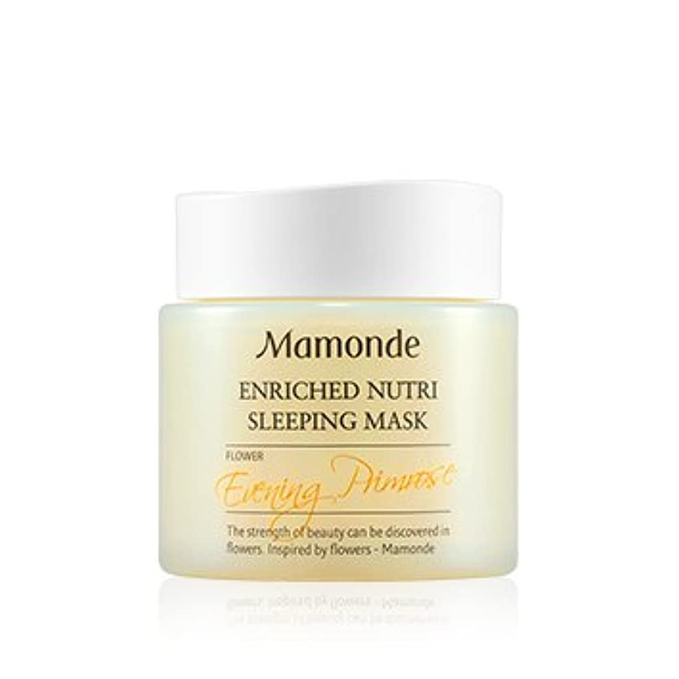 時間リングバック行[New] Mamonde Enriched Nutri Sleeping Mask 100ml/マモンド エンリッチド ニュートリ スリーピング マスク 100ml [並行輸入品]