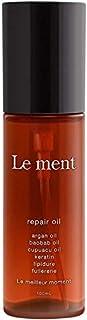 Le ment (ルメント) リペアオイル アウトバストリートメント 洗い流さないタイプ 7種類の植物由来オイル配合(保湿) サロン専売品