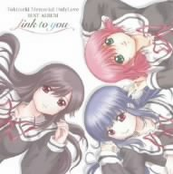 Animation Soundtrack by Tokimeki Memorial Only Love Best (2008-01-23)