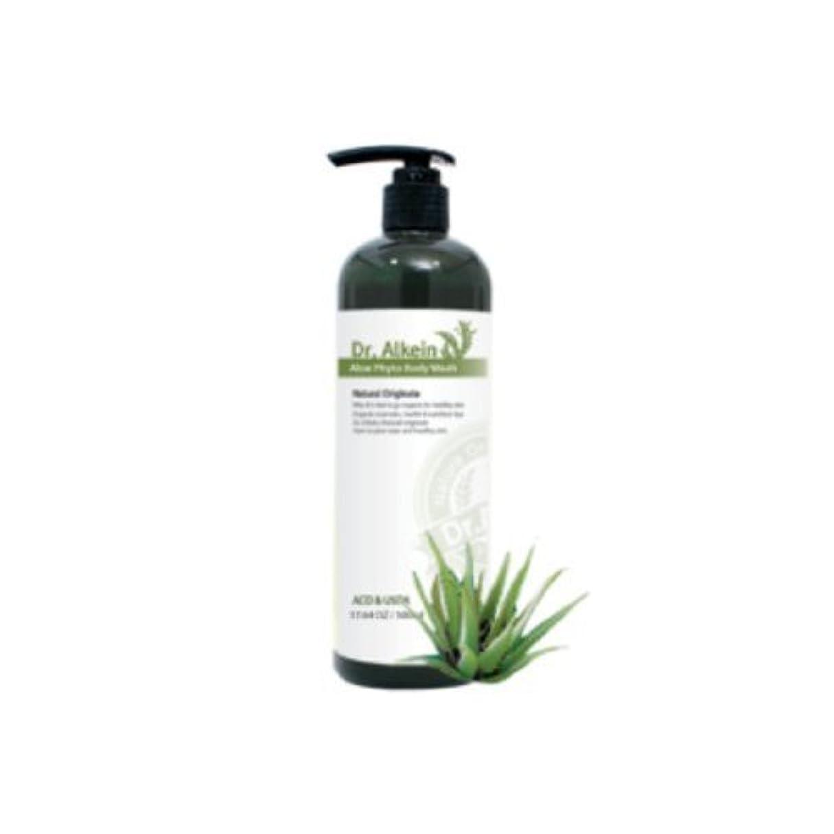 容疑者ミキサー関係ないAloe Phyto Body Wash 500ml [Korean import]