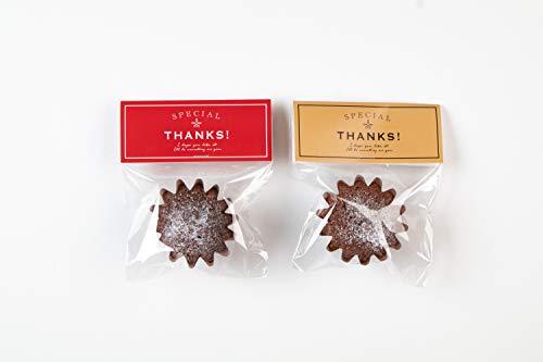 ミントスタイル30個つくれるキット『しっとりの濃厚半熟ショコラ』