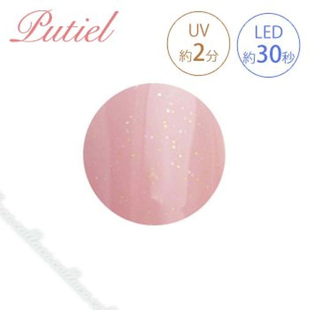 つかまえる種巨大Putiel プティール カラージェル 254 ティーローズ 2