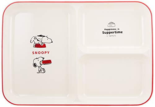 「 PEANUTS(ピーナッツ) 」 スヌーピー ハピネス イズ サパータイム 塗 仕切り皿 21cm 白 606554
