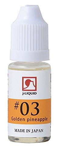 国産 日本製 電子タバコ専用フレーバーリキッド j-LIQUID(1本) (ゴールデンパイナップル)