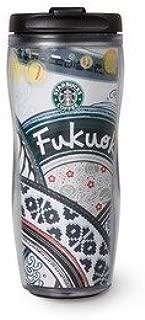 Starbucks Japan City Tumbler Fukuoka