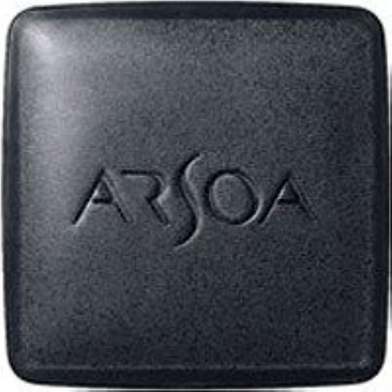 潮マネージャー幸運なことに[外箱無]アルソア(ARSOA)クイーンシルバー(リフィル)135g
