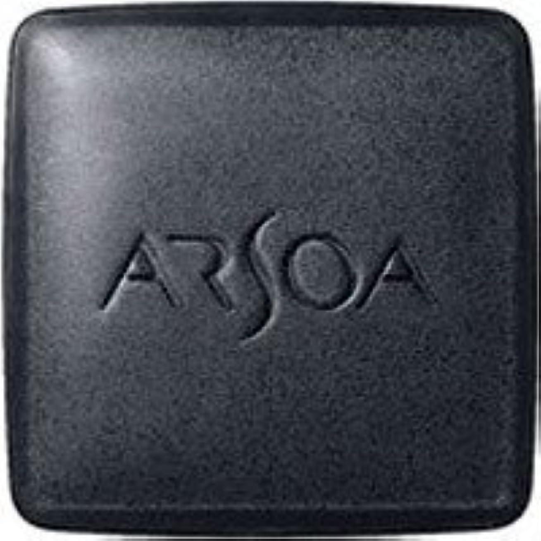 留まる予想外カートン[外箱無]アルソア(ARSOA)クイーンシルバー(リフィル)135g