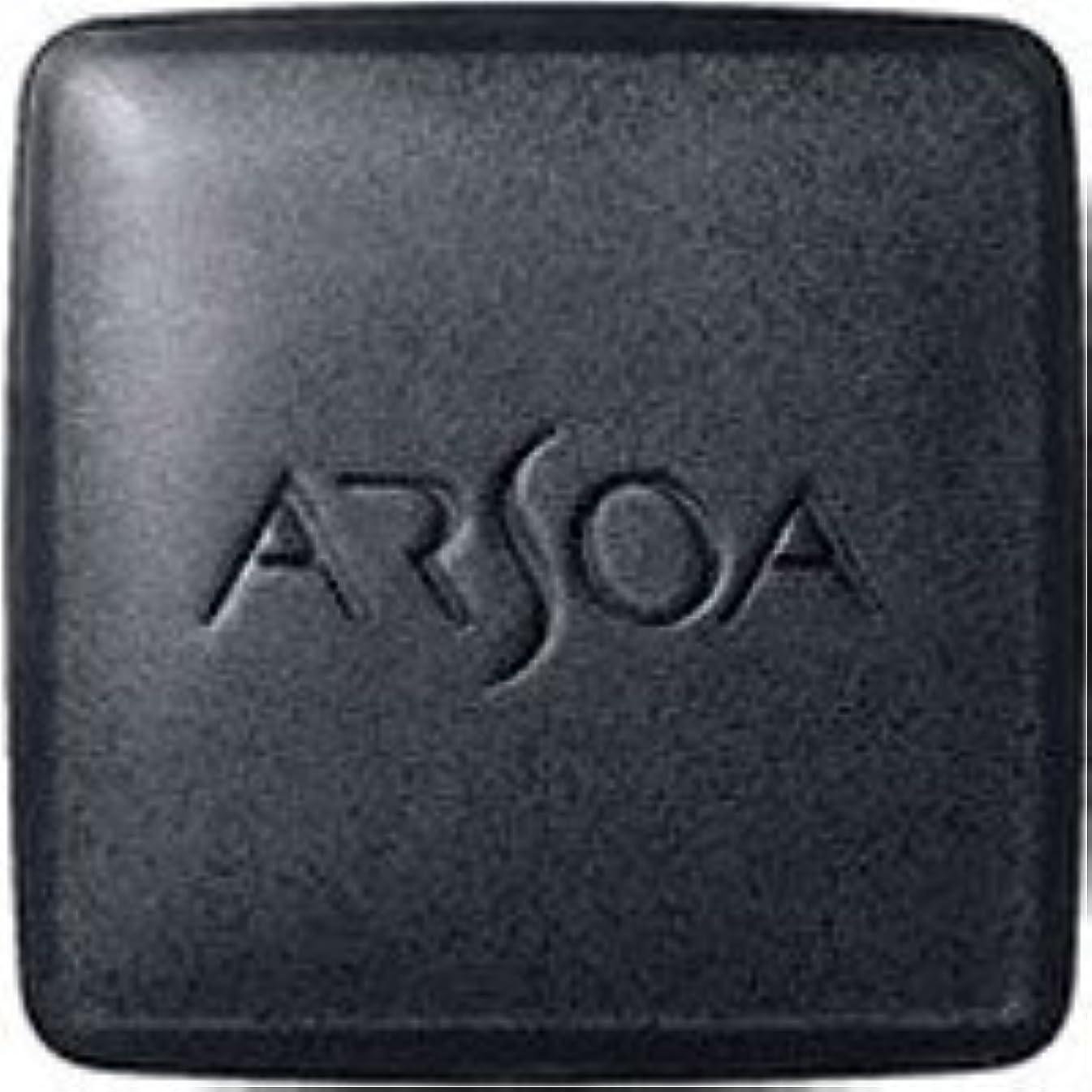 仮定するシチリアかる[外箱無]アルソア(ARSOA)クイーンシルバー(リフィル)135g