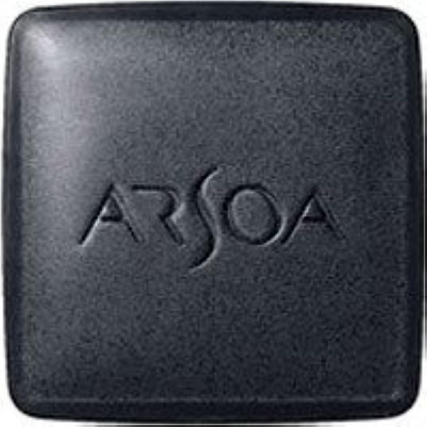 横にトランクライブラリ心配する[外箱無]アルソア(ARSOA)クイーンシルバー(リフィル)135g