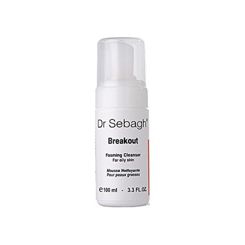 副子豚マイナークレンザーを発泡の のブレイクアウト x2 - Dr Sebagh Breakout Foaming Cleanser (Pack of 2) [並行輸入品]