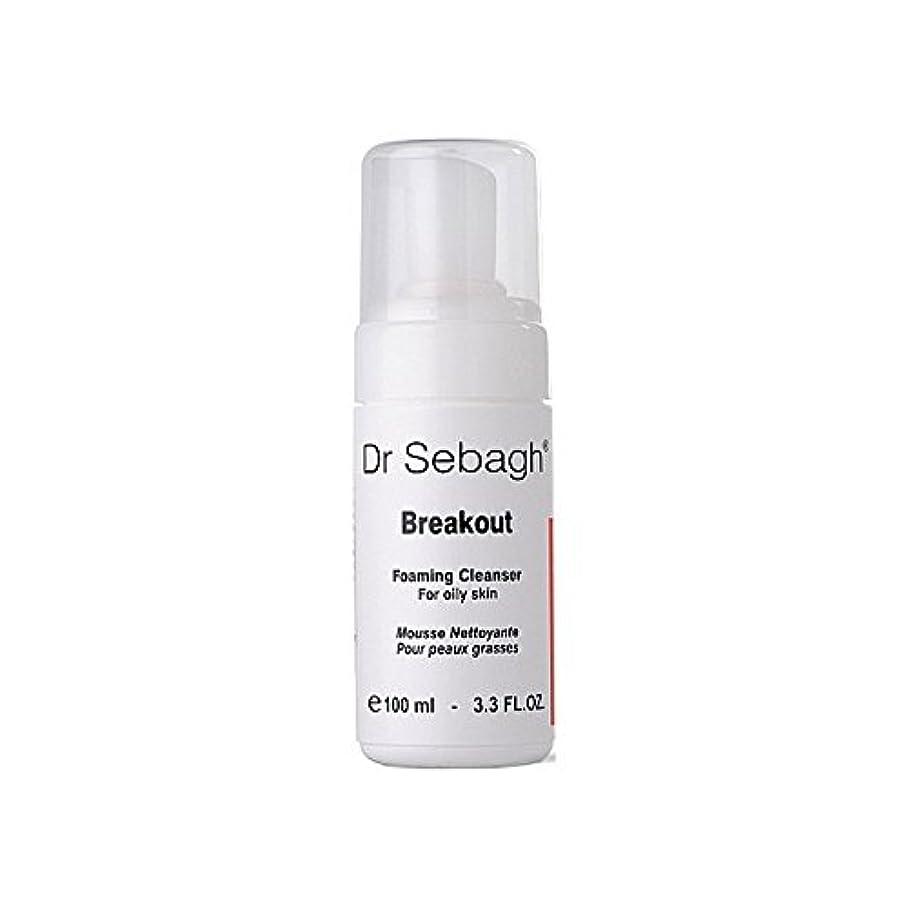 南アメリカ時間シンジケートクレンザーを発泡の のブレイクアウト x4 - Dr Sebagh Breakout Foaming Cleanser (Pack of 4) [並行輸入品]