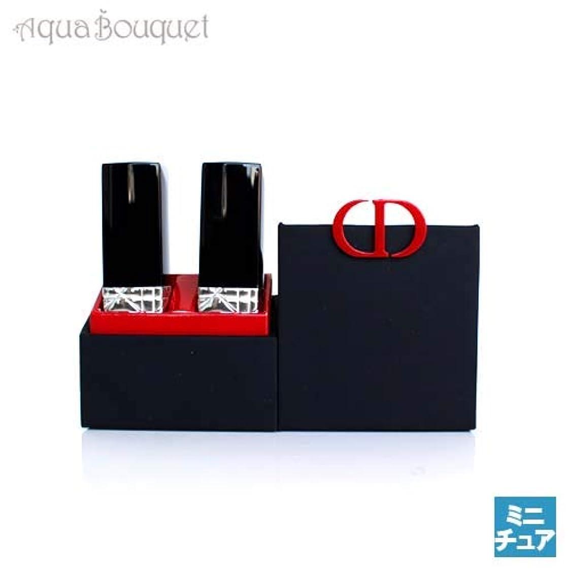 確立価値のない衣装ディオール ルージュ ミニチュアセット1.4g×2本 (999) ROUGE DIOR LIPSTICK MINI SET 999 [3288] [並行輸入品]