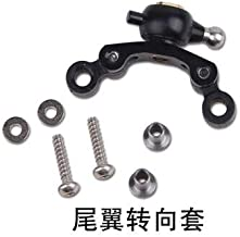 Part & Accessories Walkera V450D03 Spare Parts HM-V450D03-Z-18 Tail Rotor Steering Sleeve Track Shipping