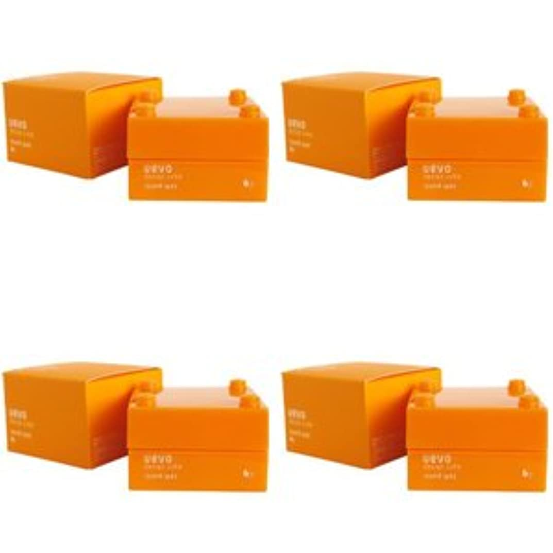 特徴づける説教する素敵な【X4個セット】 デミ ウェーボ デザインキューブ ラウンドワックス 30g round wax DEMI uevo design cube
