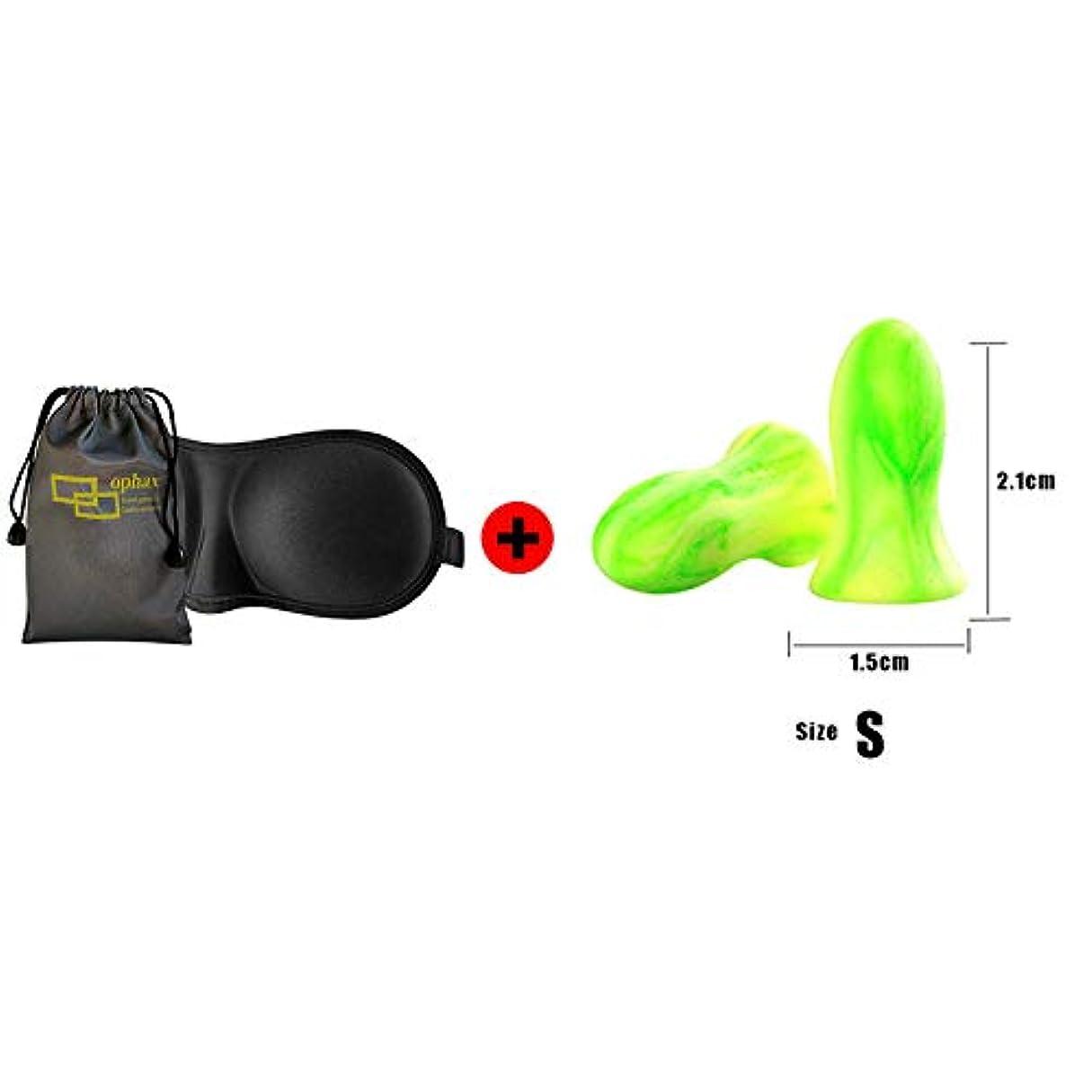 優遇無意識入場料NOTE Ophax soft 3dスリーピングアイマスクシェーディングマスク用睡眠調節可能ベルクロポータブルアイシェードカバートラベルアイパッチ+耳栓