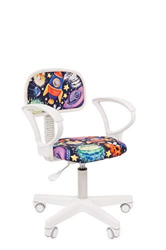 CHAIRJet Kinderschreibtischstuhl Rückenlehne ergonomisch Kinder-Bürostuhl Jugenddrehstuhl 60 kg Stoff – Armlehnen - Junior Drehstuhl Höhenverstellbar Rollen 101 (UFO, mit Armlehnen)