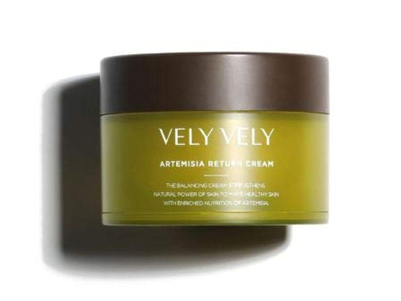 喜劇隔離滝VELY VELY (ブリーブリー) Artemisia Return Cream/ヨモギリターンクリーム [並行輸入品]