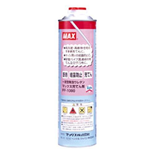 マックス MAX 充てん剤 FF-1000 [5509]