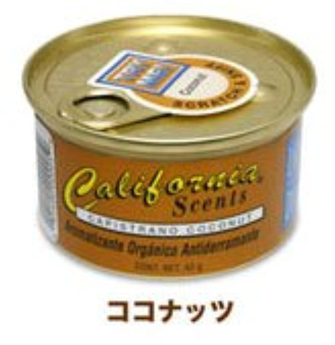 まもなくクラブ東【California Scents】カリフォルニアセンツ?スピルプルーフオーガニック カピストラーノ ココナッツ