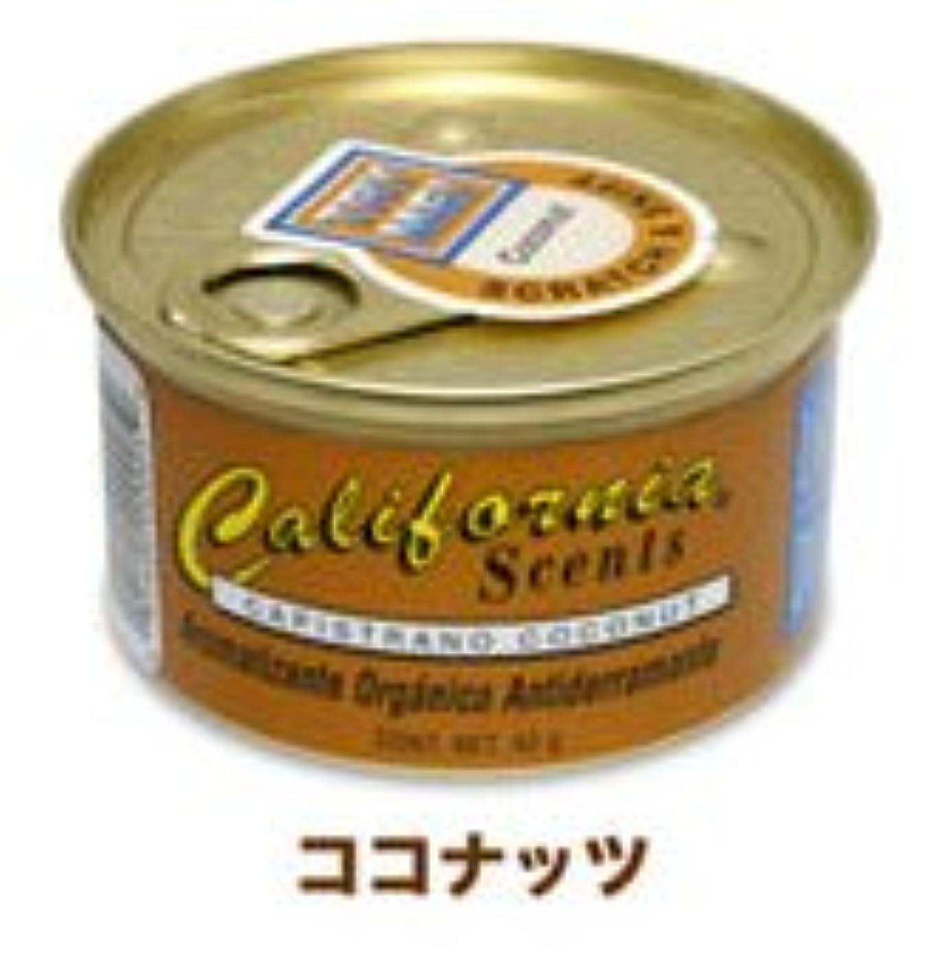 花嫁心臓修理工【California Scents】カリフォルニアセンツ?スピルプルーフオーガニック カピストラーノ ココナッツ