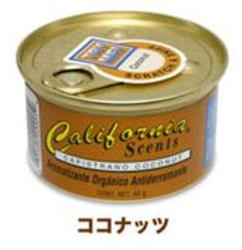 怠惰ホーム彼女【California Scents】カリフォルニアセンツ?スピルプルーフオーガニック カピストラーノ ココナッツ